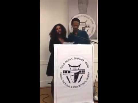 Ethiopian In America Funny Amharic Poem